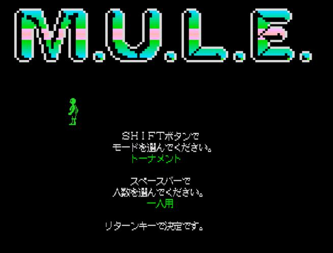 MSX M.U.L.E. Screen 01 - Mode