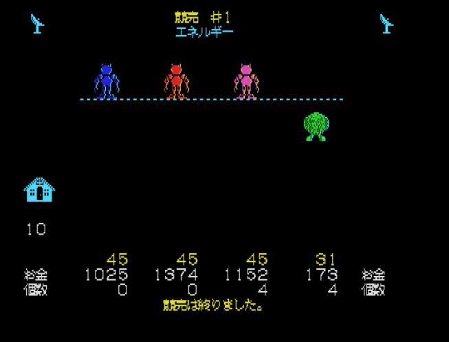 MSX M.U.L.E. Screen 04 - Auction